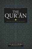 The Quran (English Translation - Surah Introductions and Appendices)