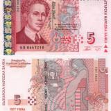 BULGARIA 5 leva 2009 UNC!!! - bancnota europa