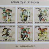R. GUINEEA - CIUPERCI, 2002, 1 M/SH, NEDANT., NEOBLIT., - RG 10, Flora