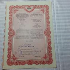 ACTIUNI - SOVROMPETROL -SOCIETATE PETROLIERA SOVIETO ROMANA -1000 LEI 1946- RARA