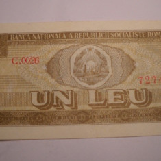 1 leu 1966 XF - Moneda Romania
