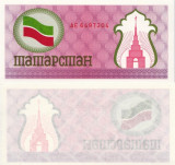 TATARSTAN 100 ruble 1991 UNC!!!