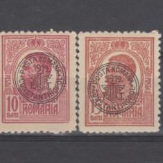 Romania 1919 Posta Romana in Constantinopol 4 valori - Timbre Romania, Regi, Nestampilat