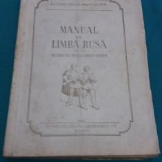 MANUAL DE LIMBA RUSĂ PENTRU MILITARII DIN FORȚELE ARMATE ALE R.P.R/1953