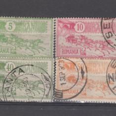 Romania  1903    Caisori  7 valori   stampilate, Regi, Stampilat