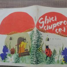 Ghici ciuperca, ce-i? - V.G. Popa/ ilustratii Elena Ceausu - Carte cu ghicitori pentru copii