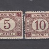 Romania 1881 Taxa de plata 4 valori - Timbre Romania, Posta, Stampilat