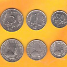 Rusia 1991 Lot primele monede postsovietice, Europa