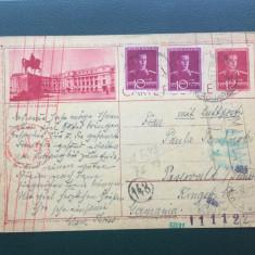 Carte postala militara, cenzura, Bucuresti - Carte Postala Muntenia 1904-1918, Circulata, Fotografie