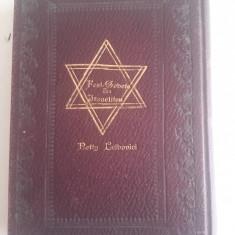 RUGACIUNILE EVREILOR, 1885, NR PAG :574 - Carti Iudaism