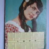 Film/Cinema - Carte postala actori \ Maria Apostol - Carte Cinematografie