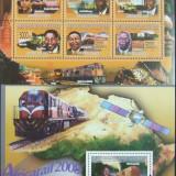 R. GUINEEA - LOCOMOTIVE AFRICA, 2008, 1 M/SH + 1 S/S, NEOBLIT., - RG 20, Transporturi