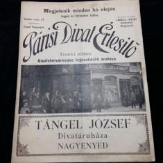 AIUD - NAGYENYED - VECHI SI IMPRESIONANT DOCUMENT DESPRE COMERTUL DIN AIUD -1918