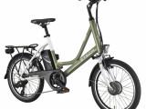 Bicicleta electrica Compact 20Km 36V 6.6Ah Autonomie 40km VerdePB Cod:E00073-7