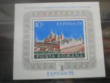 1975  LP 876  EXPOZITIA FILATELICA EAPAGNA;75, Nestampilat