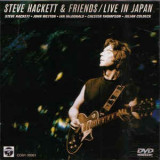 STEVE HACKETT & FRIENDS - TOKYO TAPES, 2008, 2 CD + DVD
