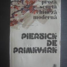 PROZA SCURTA CHINEZA MODERNA - PIERSICA DE PRIMAVARA