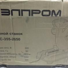Elprom EOS-355B-2650. Fierastrau circular fix (debitor) metal. Pendula