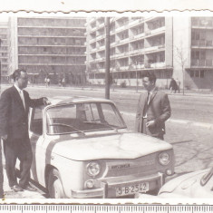 Bnk foto - Dacia 1100 - Fotografie, Alb-Negru, Transporturi, Romania de la 1950