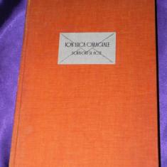 Ion Luca Caragiale - Scrisori si acte (f0549 - Studiu literar