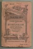 POEZII POPULARE ALE ROMANILOR - adunate de V.Alecsandri, ed.veche (BPT)