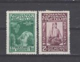 Romania  1934  Expozitia  Fructelor