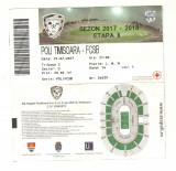 Bilet meci fotbal  ACS POLI TIMISOARA -  FCSB / 27.07.2017.