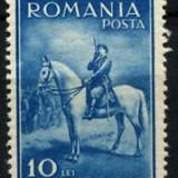 1932 Romania, LP 97 -Carol II calare -MNH - Timbre Romania, Nestampilat