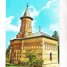 bnk cp Dorohoi - Biserica Sf Nicolae - circulata - marca fixa