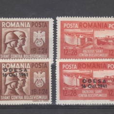 Romania  1941  Fratia  de arme  romano-germana