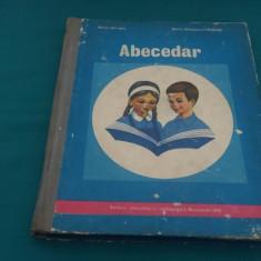 ABECEDAR/ MARIA GIURGEA/ILUSTRAȚII ANGI PETRESCU -TIPĂRESCU/1970 - Manual scolar, Romana