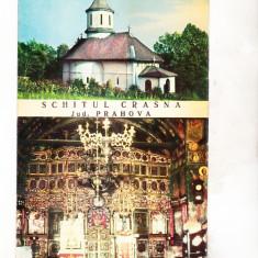Bnk cp Schitul Crasna ( jud Prahova ) - Vedere - necirculata - Carte Postala Muntenia dupa 1918, Printata