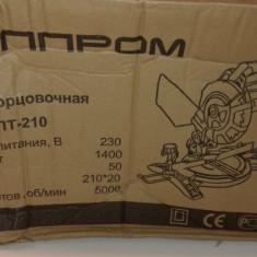 Fierastrau circular LEMN (debitor) PENDULA ELPROM EPT-210