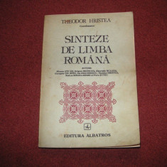 SINTEZE DE LIMBA ROMANA - Theodor Hristea - Culegere Romana