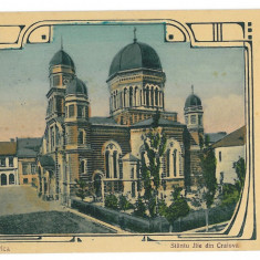 3853 - Dolj, CRAIOVA, Church Sf. Ilie - old postcard - used - 1909 - Carte Postala Oltenia 1904-1918, Circulata, Printata
