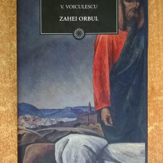 Vasile Voiculescu - Zahei orbul {Jurnalul} - Roman
