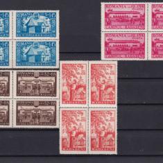 ROMANIA  1944  LP 163   CAMINUL CULTURAL RADASENI BLOCURI  DE 4 TIMBRE MNH
