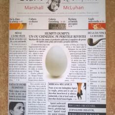 Marshall McLuhan – Texte esentiale - Carte Filosofie
