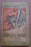 Sufletul Patriei. Poesii Eroice.  Editie Integrala, 1921 - Mircea Radulescu, Alta editura