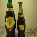 2 sticle vin alba verdicchio di cupramontana, cl 72-cl 50, gr 11, 5 - Vinde Colectie, Aroma: Sec, Sortiment: Rosu, Zona: Europa