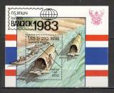 Laos.1983 Expozitia filatelica BANGKOK:Barci traditionale-Bl.  SL.367