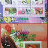 R. GUINEEA - FLUTURI, 2008, 1 M/SH + 1 S/S, NEOBLIT. - RG 61, Fauna
