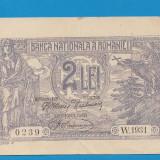 2 lei 1920 3 - Bancnota romaneasca