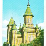 Bnk cp Timisoara - Catedrala Mitropoliei Banatului - circulata - Carte Postala Banat dupa 1918, Printata