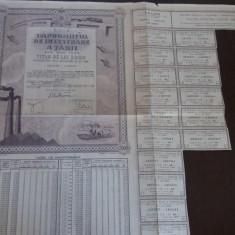 Obligatiune Romania, Imprumutul de inzestrare a tarii 1934, 2000 lei, 4, 5%