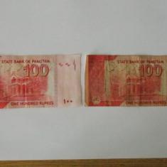 100 Rupees Pakistan - bancnota asia, An: 2014