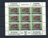 IUGOSLAVIA 1972 – LOCOMOTIVA ELECTRICA, kleinbogen MNH, F102, Nestampilat