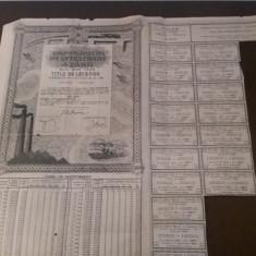Obligatiune Romania, Imprumutul de inzestrare a tarii 1934, 5000 lei, 4, 5%