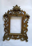 Rama de oglinda sau poza, din metal aliaj neferos usor argintiu, vopsit in bronz
