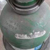 Butelie Tub Argon ; Corgon, CO2 de 14 Litri